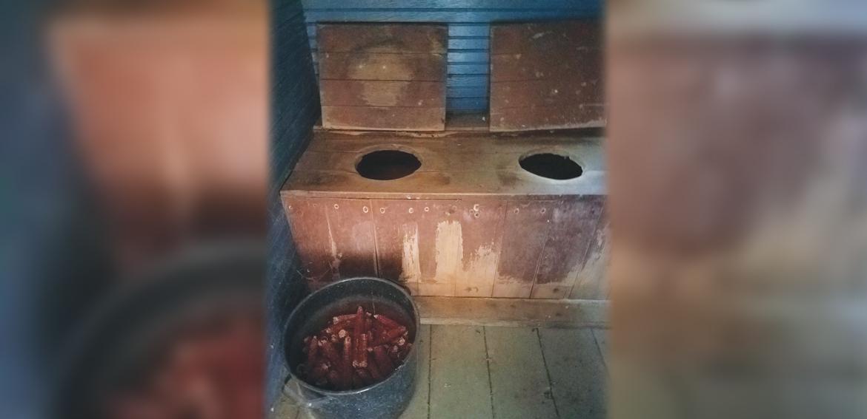 Toilet-1170